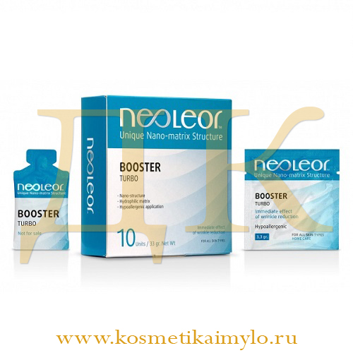 NeoLeor Booster Turbo